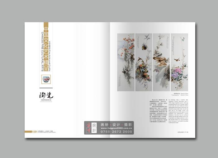 深圳文博会画册设计,文博会精品画册,深圳画册设计