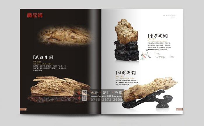 佛像工艺品画册设计