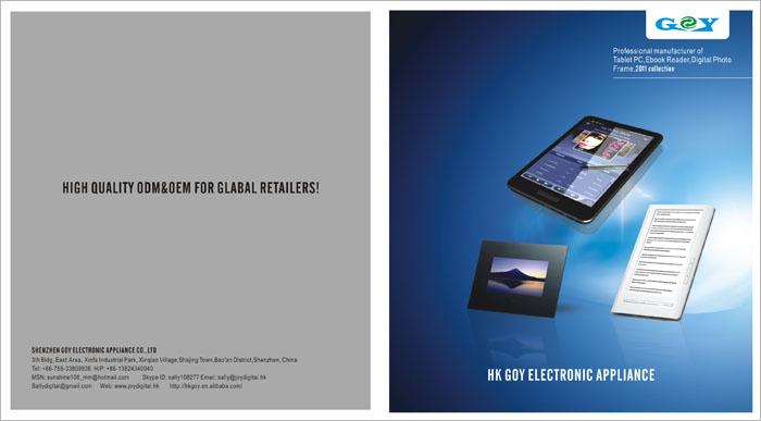 电子产品画册设计,画册设计公司